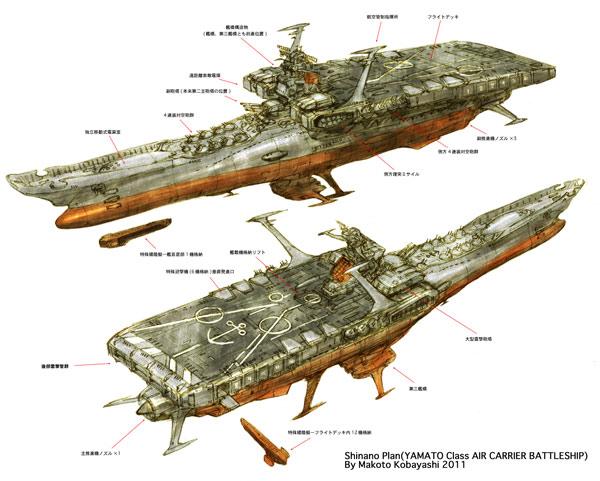 戦艦の画像 p1_20