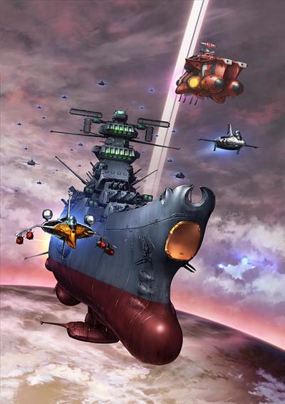 火焔直撃砲を受ける宇宙戦艦ヤマトの2199の壁紙