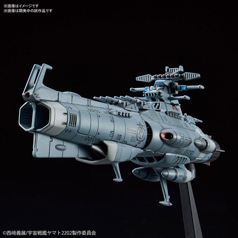 『宇宙戦艦ヤマト2202 愛の戦士たち』よりメカコレクション地球連邦主力戦艦ドレッドーノート級ドレッドノートが単艦で登場!