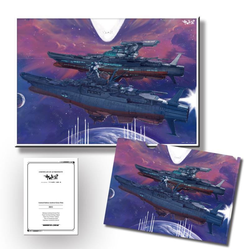 アートコレクションシリーズ!玉盛順一郎描き下ろし宇宙戦艦ヤマト2202 額装「ヤマト&銀河」