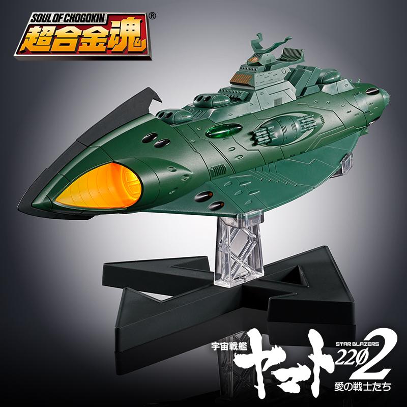 超合金魂GX-89 ガミラス 航宙装甲艦【11月発売】