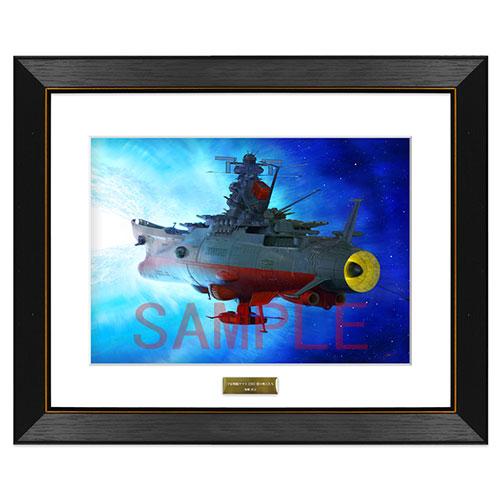 宇宙戦艦ヤマト2202グッズ各種、棚卸再販!ご注文はお早めに!!