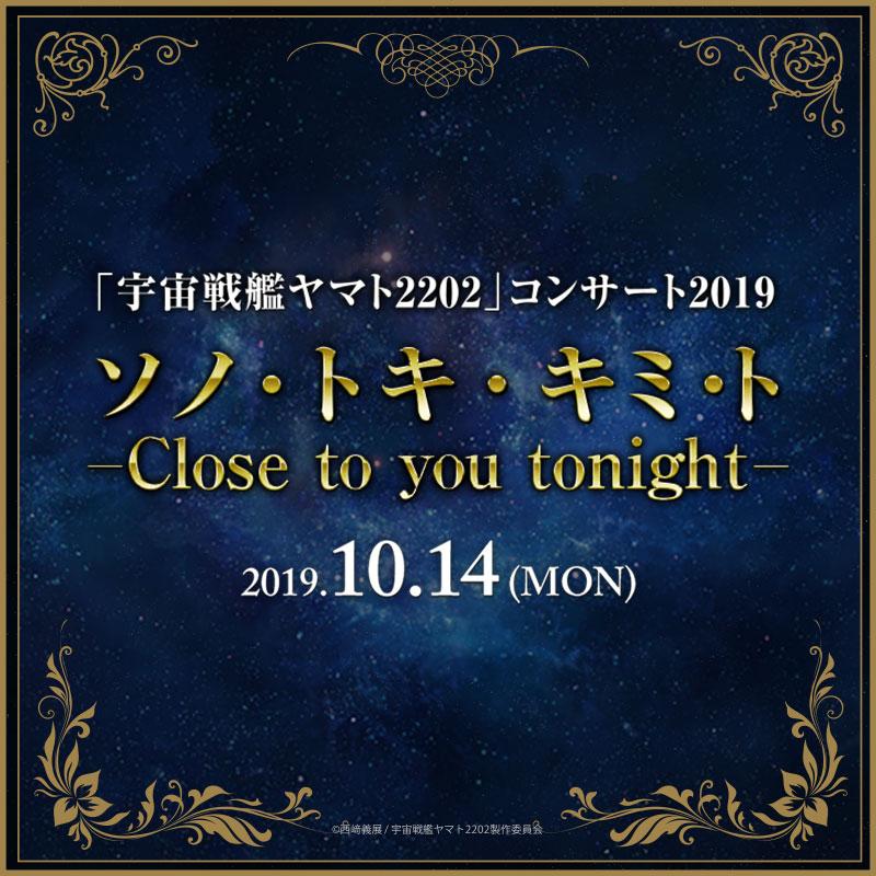 10月14日開催! 出演者発表!